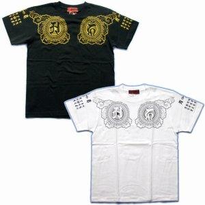 画像4: 阿吽光明の梵字Tシャツ通販