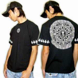 画像2: 天星宮曼荼羅の梵字Tシャツ通販