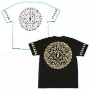 画像5: 天星宮曼荼羅の梵字Tシャツ通販