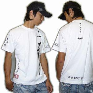 画像3: 大日三昧の梵字Tシャツ通販