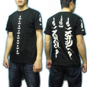 画像2: 憤怒明王の梵字Tシャツ通販
