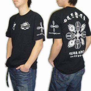 画像2: 金剛羯磨の梵字Tシャツ通販