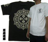 毘盧遮那 梵字 Tシャツ 刺青 デザイン のマハースカ 通販