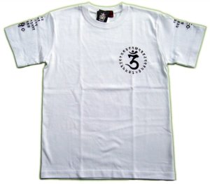 画像4: 毘盧遮那 梵字 Tシャツ 刺青 デザイン のマハースカ 通販