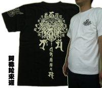 阿弥陀来迎の 梵字Tシャツ 通販