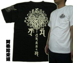 画像1: 阿弥陀来迎の 梵字Tシャツ 通販