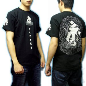 画像2: 蓮華座大日の梵字Tシャツ通販