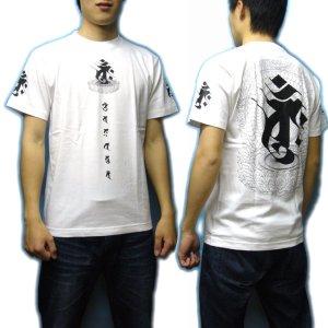 画像3: 蓮華座大日の梵字Tシャツ通販