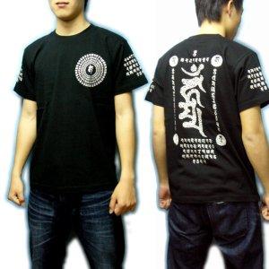 画像2: 不動三昧の梵字Tシャツ通販