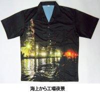横浜の工場夜景アロハシャツ 当店オリジナル