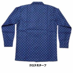 画像2: 長袖オープンシャツ クロス 長袖アロハ S M L LL 3L 4L 5L