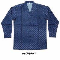 長袖オープンシャツ クロス 長袖アロハ S M L LL 3L 4L 5L
