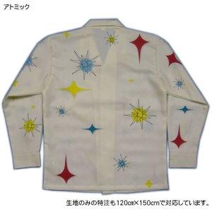 画像2: 長袖オープンシャツ アトミック柄 S M L LL 3L 4L 5L