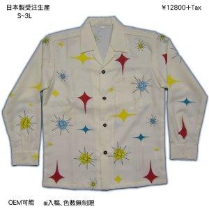 画像1: 長袖オープンシャツ アトミック柄 S M L LL 3L 4L 5L