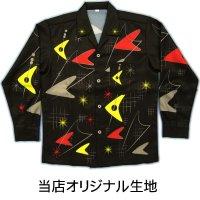 長袖オープンシャツ パレット柄 S M L LL 3L 4L 5L