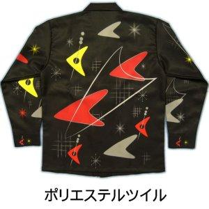 画像2: 長袖オープンシャツ パレット柄 S M L LL 3L 4L 5L