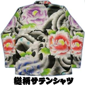 画像2: メンズ 和柄 長袖アロハシャツ 刺青プリント総柄みきり花柄ポリエステル アロハシャツ 派手 和柄服