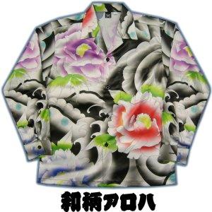 画像1: メンズ 和柄 長袖アロハシャツ 刺青プリント総柄みきり花柄ポリエステル アロハシャツ 派手 和柄服