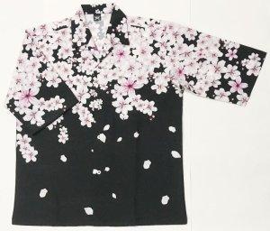 画像1: 桜吹雪 7分袖アロハシャツ メンズ 大きいサイズ 和柄 ブランド 紅雀