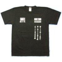 半袖Tシャツ【特攻】通販
