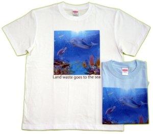 画像1: プラゴミTシャツ Turtle dolphin アオウミガメ ホヌ Honu