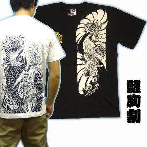 画像1: 鯉の刺青デザインTシャツ通販
