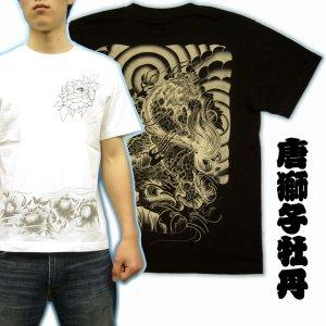 画像1: 唐獅子牡丹和柄Tシャツ通販