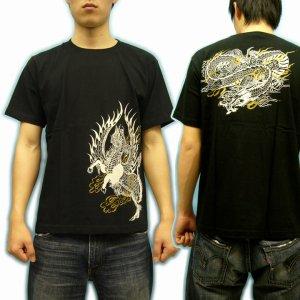 画像2: 麒麟と雲龍の和柄Tシャツ通販