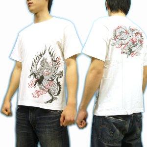 画像3: 麒麟と雲龍の和柄Tシャツ通販