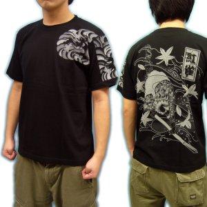 画像4: 水滸伝の張順Tシャツ通販