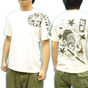 画像5: 水滸伝の張順Tシャツ通販