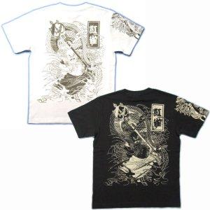 画像5: 水滸伝の花和尚Tシャツ通販