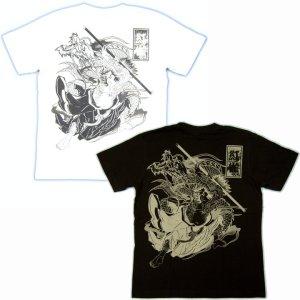 画像5: 水滸伝の史進Tシャツ通販