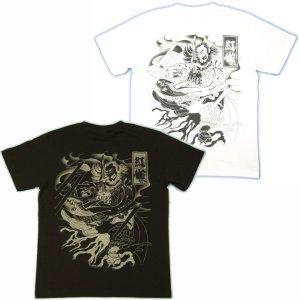 画像3: 水滸伝の公孫勝和柄Tシャツ通販