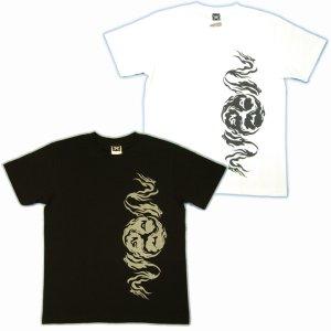 画像2: 水滸伝の公孫勝和柄Tシャツ通販