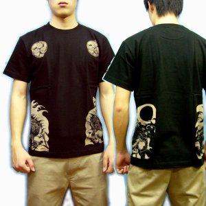 画像2: 虎巴 和柄 Tシャツ 紅雀 通販 名入れ刺繍可 刺青 和彫り デザイン