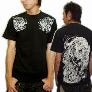 画像2: 唐獅子胸割聖獣 和柄 Tシャツ 和柄 紅雀 通販 名入れ刺繍可 刺青 和彫り デザイン 和柄服