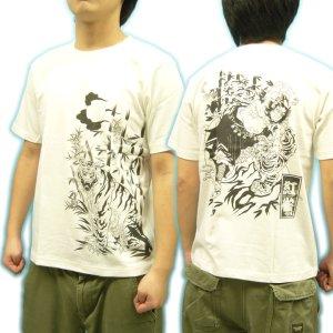 画像5: 水滸伝の武松和柄Tシャツ通販