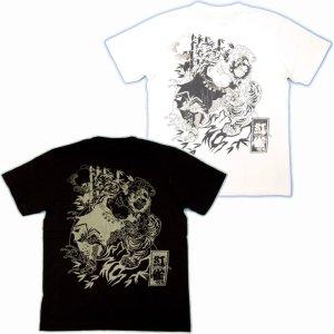画像3: 水滸伝の武松和柄Tシャツ通販