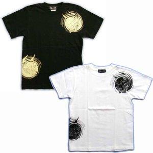 画像4: 地獄絵図の和柄Tシャツ通販