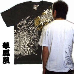 画像1: 鳳凰と牡丹の刺青デザインTシャツ通販