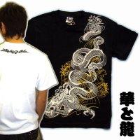 龍と蓮の和柄Tシャツ通販