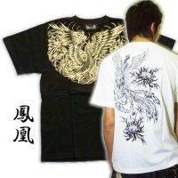 紅雀 和柄 【鳳凰 と菊】 聖獣 Tシャツ 刺青 和彫り デザイン