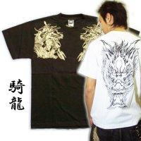 紅雀 和柄 【騎龍雷神】 Tシャツ 刺青 和彫り デザイン