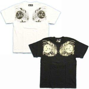 画像4: 巴火龍の和柄Tシャツ通販