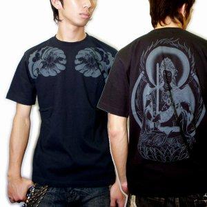 画像4: 虚空蔵菩薩の仏像画Tシャツ通販