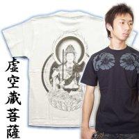 虚空蔵菩薩の仏像画Tシャツ通販