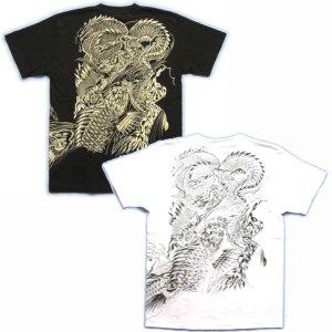 画像3: 鯉の瀧登り登龍門和柄 tシャツ通販