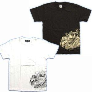 画像2: 鯉の瀧登り登龍門和柄 tシャツ通販