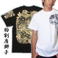 唐獅子の和柄Tシャツ通販
